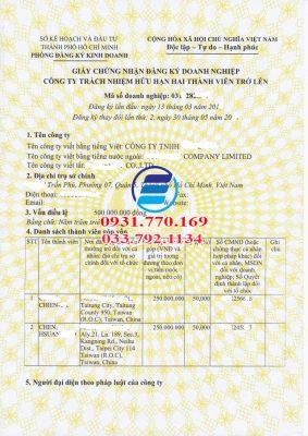 Dịch vụ làm thay đổi giấy phép kinh doanh trọn gói-